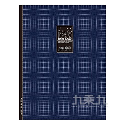 13K透明藍膠皮筆記-方格 AO3070