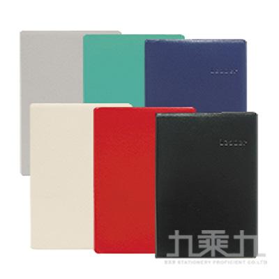 25K膠皮筆記(橫線)/90張-LeaderLE-60025(顏色隨機)