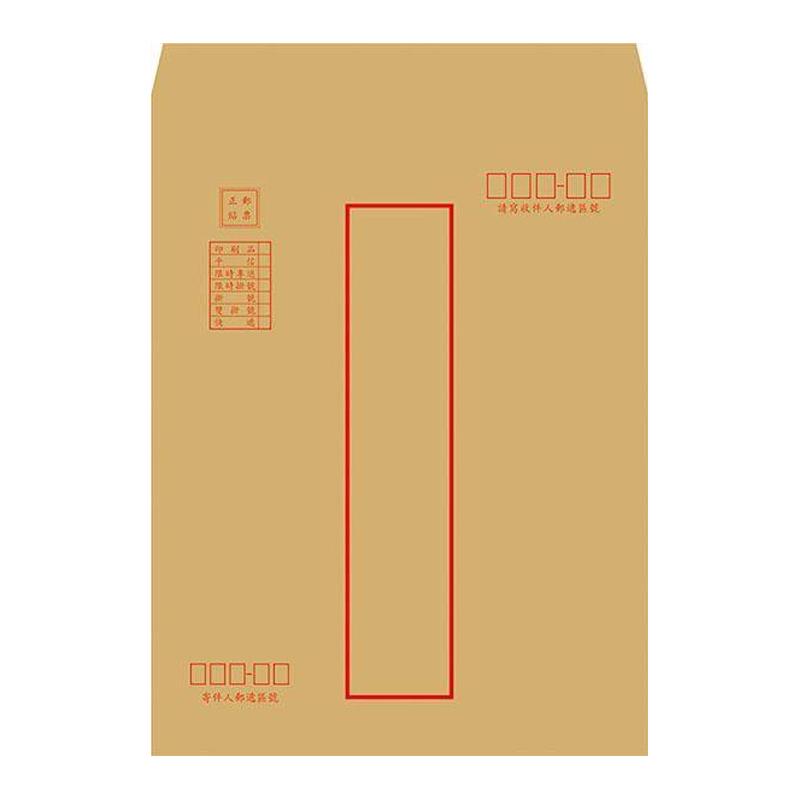 大4K牛皮紅框資料袋 N1604