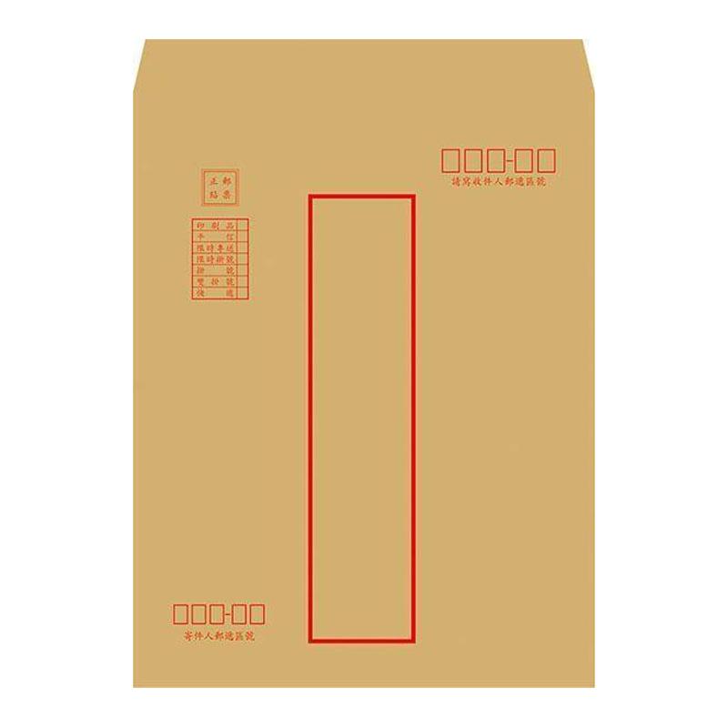4K牛皮紅框資料袋 N1605