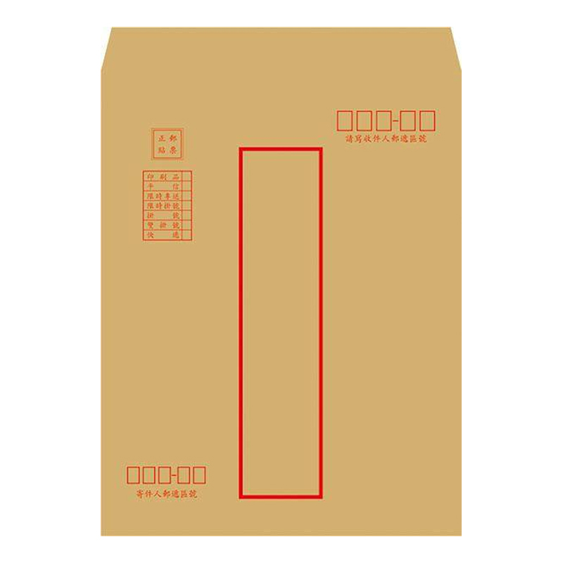大9K牛皮紅框資料袋 N1609