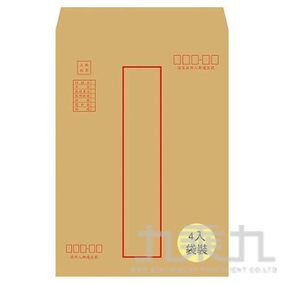 A4牛皮紅框中式信封 N16A4
