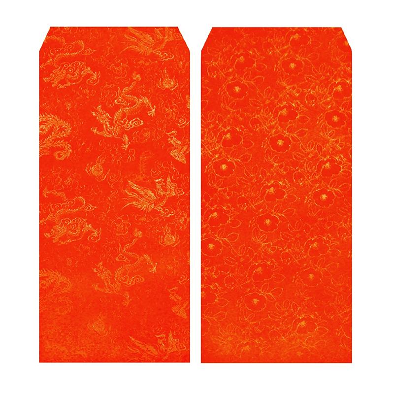 萬年紅12入紅包袋  RM0415(款式隨機出貨)