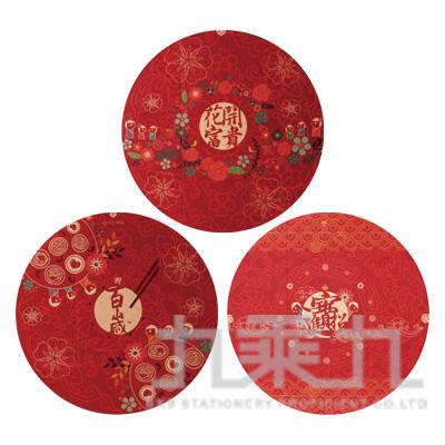 原想團團圓圓中式紅包袋3入 KE-1601A/D