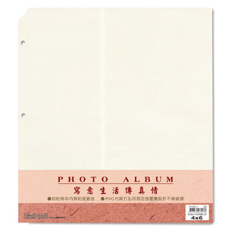 6K3孔4*6內頁(米) PH-06111