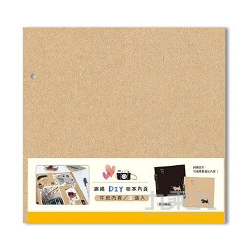 綁繩DIY相本內頁補充包-牛 JPAN-12