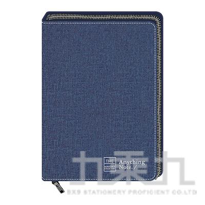 拉鍊萬用手冊25K-框字藍 SG1001-05