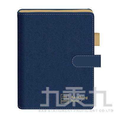 磁釦萬用手冊25K-框字藍 SG0901-04