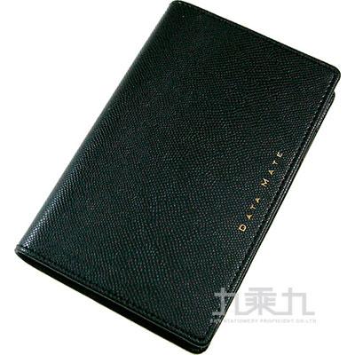 A7時尚和風萬用手冊(黑) DM-591F