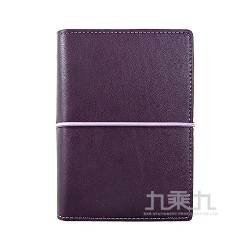 A7 萬用手冊PU合成皮 英式簡約 深紫色 DM-509
