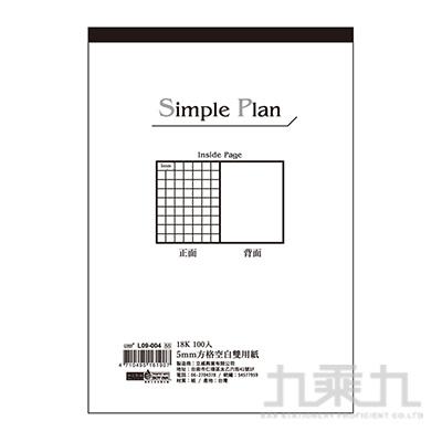 18K 5mm方格空白雙用紙 L09-004