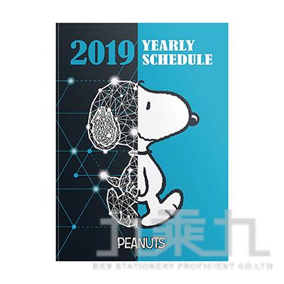 SNOOPY A5日誌手冊 CABKSP-012-CT