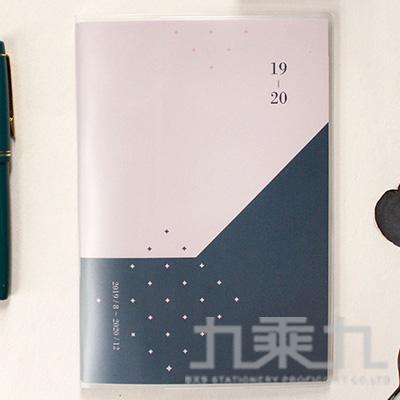 2020-32K跨年日誌-夢想發亮 MKD01320-20