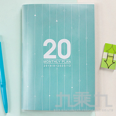 2020-32K跨年日誌-天天向上 MKD01323-20