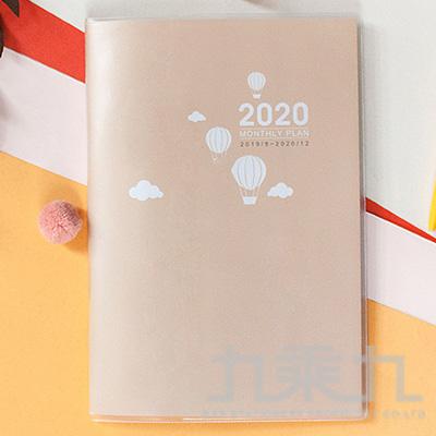 2020-32K跨年日誌-蒸蒸日上 MKD01326-20