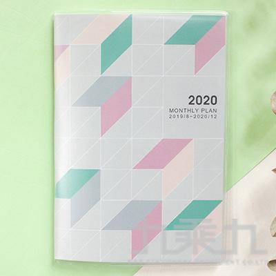 2020-32K跨年日誌-遠飛 MKD01327-20