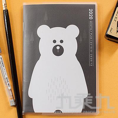 2020-50K跨年月計畫-黑熊 MKD01505-20