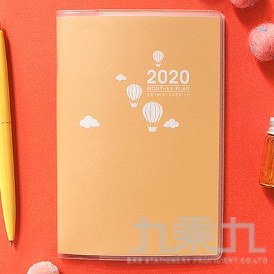 2020-50K跨年月計畫-高空 MKD01506-20