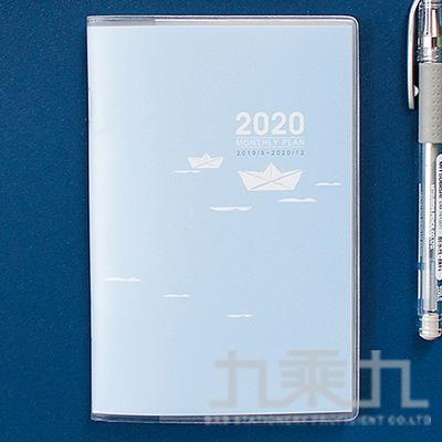 2020-50K跨年月計畫-航行 MKD01507-20