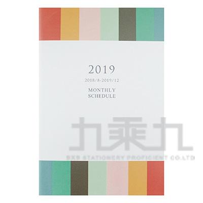 2019跨年日誌32K-童心未泯 MKD01323-19