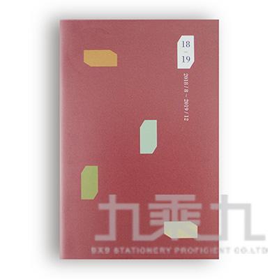 2019跨年月計畫50K-紅豆湯 MKD01502-19