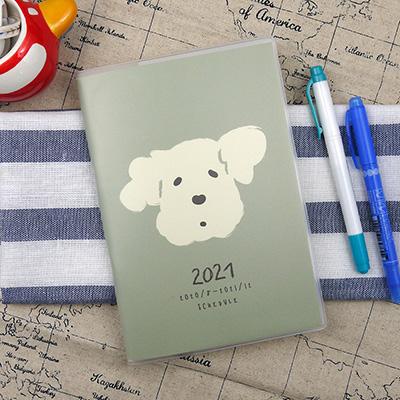 2021-32K跨年月計畫-最好朋友 MKD01321-21