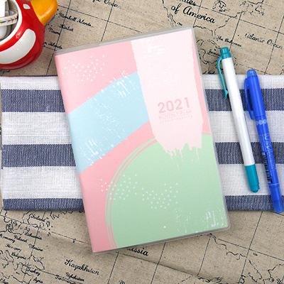 2021-32K跨年月計畫-粉自由 MKD01323-21