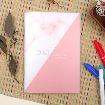2021-25K跨年月計畫-春粉 MKD01253-21