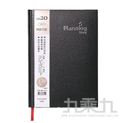 16K精裝日誌-黑 TD20-1601-1