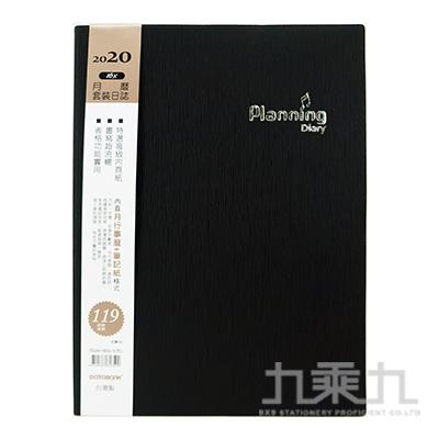 16K月曆套裝日誌-黑 TD20-1602-1