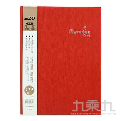 16K月曆套裝日誌-紅 TD20-1602-3