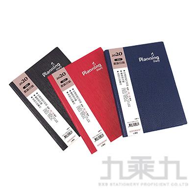 16K套裝日誌-黑 TD20-1603-1