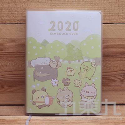 麵包樹 2020年日誌(粉綠) 82805