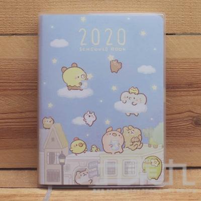 麵包樹 2020年日誌(粉藍) 82806