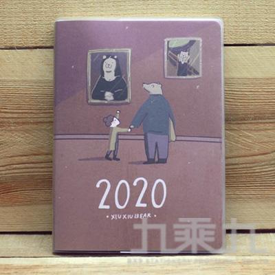 咻咻熊 2020年日誌(美術館) 82610