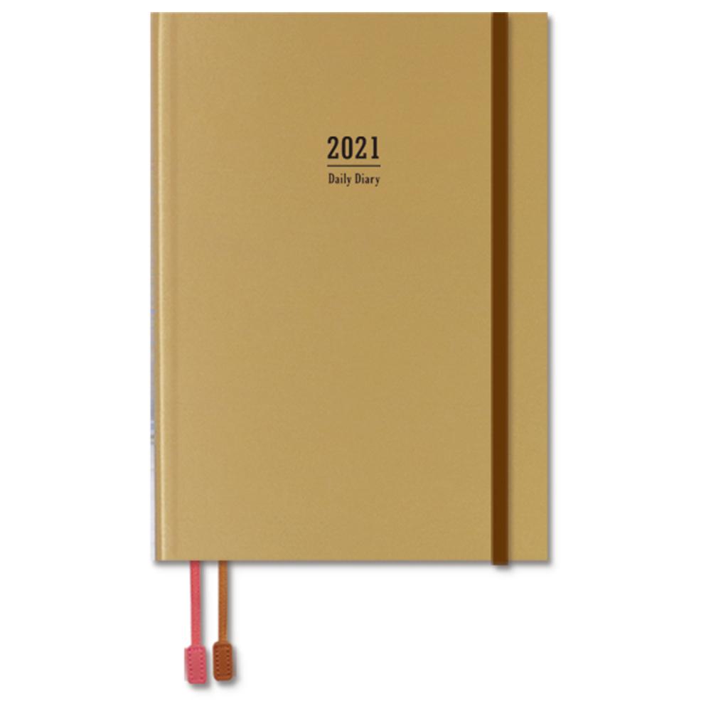 2021年A5精裝日誌(1日1頁)-金 BC-50483-02