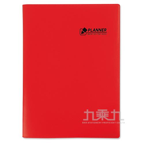 2021~2023三年式A5日誌-紅