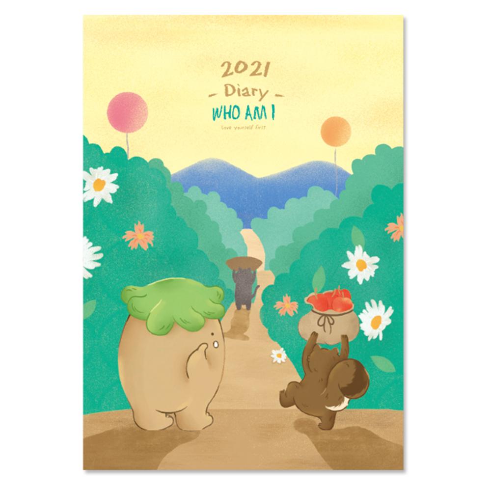 2021年A5插畫週誌-覓食 BC-50470-02
