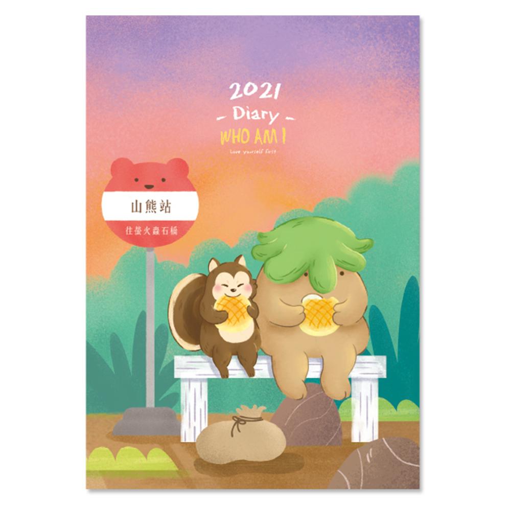 2021年A5插畫週誌-等候 BC-50470-02