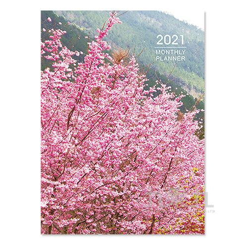 2021年16K月計劃+筆記-櫻花漫漫 BC-50492-01