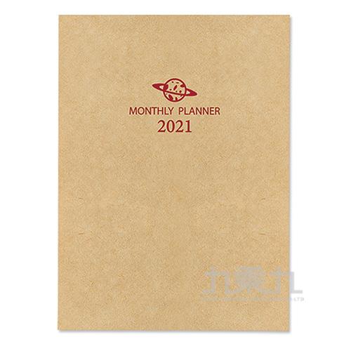 2021年16K月計劃+筆記-牛皮/紅 BC-50492-04