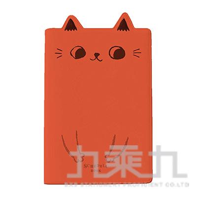 2020年32K O-Cat貓耳跨年手冊-橘 JDM-192C