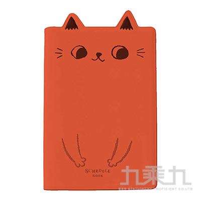 2020年32K貓耳年度手冊-橘 JDM-198C