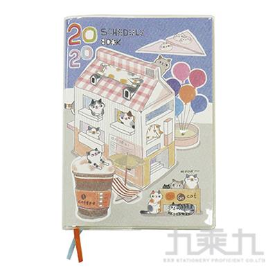 2020年32K O-cat年度手冊-牛奶屋 JDM-199B