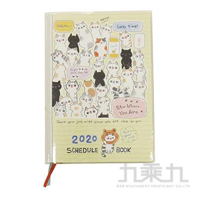 2020年50K O-cat年度手冊-胖貓 JDM-201D