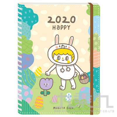 陳森田跨年日誌B6 HPMC-2032A
