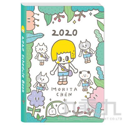 陳森田跨年日誌B6 HPMC-2033A