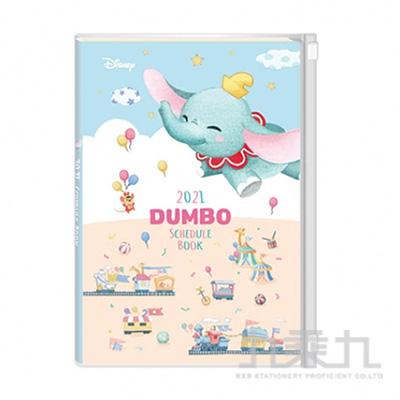 迪士尼跨年日誌-雙夾鍊A5 DPMC-21251A