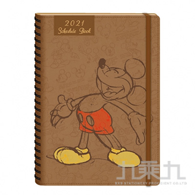 迪士尼跨年日誌-車縫A5 DPMC-21252A