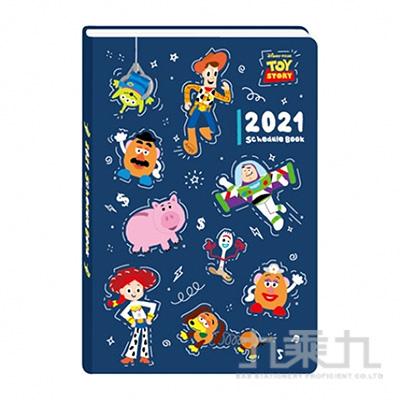 迪士尼跨年日誌-定頁B6 DPMC-21321A